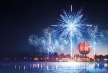 Aanbieding: Magic over Disneyland Paris 2022 komt terug