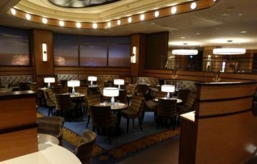 Compass Club Lounge