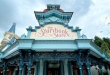Storybook Store boetiek biedt exclusieve aanbiedingen voor jaarkaarthouders